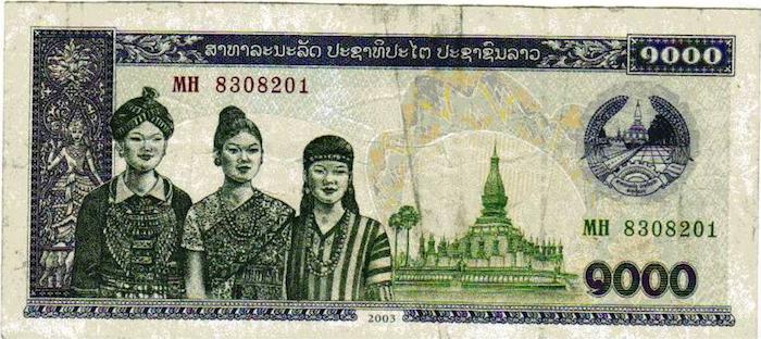 Le That Luang est le symbole du Laos.
