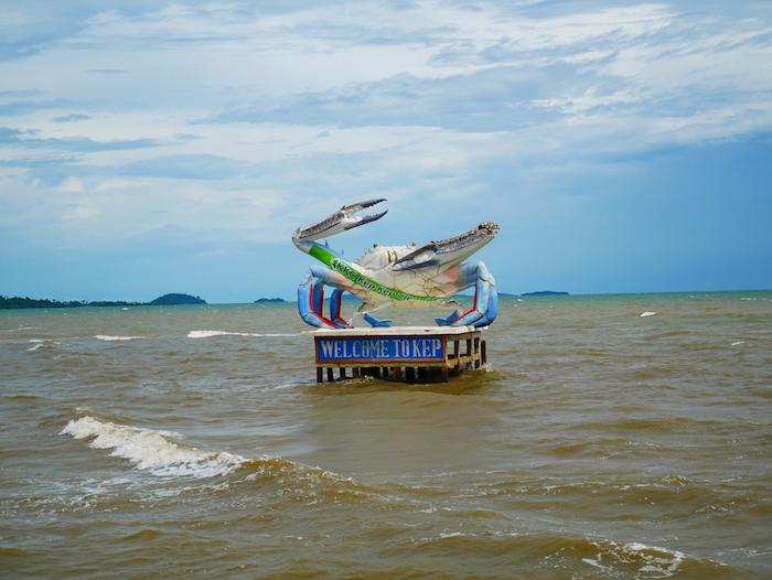 Kep se trouve dans la région de Kampot.